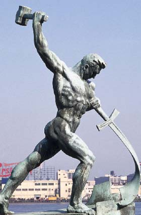 swords-to-plowshares