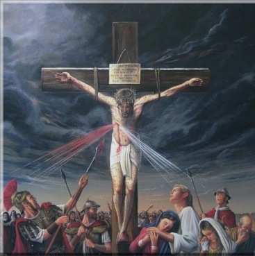 Crucifixtion Divine Mercy